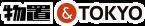 コラボレーション 【TIMEX/タイメックス】 Keone 40MM(アナログ腕時計) アナログ腕時計 Nunes|TIMEX(タイメックス)のファッション Keone Nunes 【最高級のスーパー在庫】 <ul><li><a href=